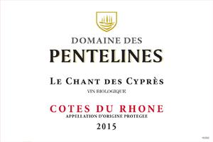 Domaines Les Pentelines